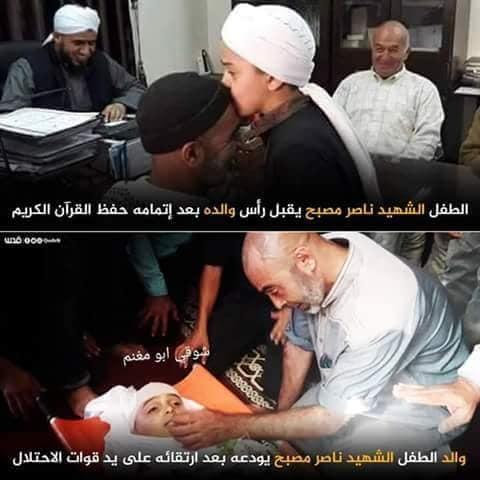 """""""Dia selalu bagi tahu saya, dia ingin menjadi doktor"""". – Ibu Naser Mosabeh"""